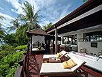 サムイ島 チョンモーンビーチのホテル : ザ トンサイ ベイ(The Tongsai Bay)のトンサイ プールヴィラルームの設備 Balcony