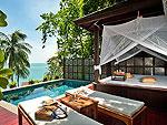 サムイ島 チョンモーンビーチのホテル : ザ トンサイ ベイ(The Tongsai Bay)のシーフロント ヴィラルームの設備 Balcony