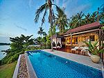 サムイ島 チョンモーンビーチのホテル : ザ トンサイ ベイ(The Tongsai Bay)のシーフロント ヴィラルームの設備 Private Pool