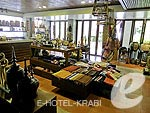 Gift Shop : The Tubkaak Krabi Boutique Resort, Fitness Room, Phuket