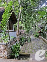 Passage : The Tubkaak Krabi Boutique Resort, Free Wifi, Phuket