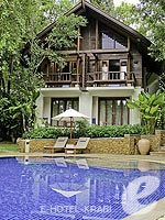 Swiming Pool : The Tubkaak Krabi Boutique Resort, Free Wifi, Phuket