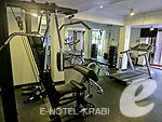 Fitness : The Tubkaak Krabi Boutique Resort, Free Wifi, Phuket