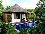 プーケット その他・離島のホテル : ザ ヴィジット リゾート プーケット(The Vijitt Resort Phuket)のデラックスプールヴィラルームの設備 Private Pool