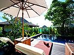 プーケット その他・離島のホテル : ザ ヴィジット リゾート プーケット(The Vijitt Resort Phuket)のデラックスプールヴィラルームの設備 Terrace