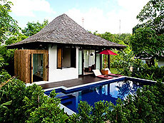 プーケット その他・離島のホテル : ザ ヴィジット リゾート プーケット(1)のお部屋「デラックスプールヴィラ」