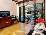 プーケット ヴィラコテージのホテル : ザ ヴィレッジ リゾート & スパ(The Village Resort & Spa)のプール アクセス ヴィラ(ダブル)ルームの設備 Room View
