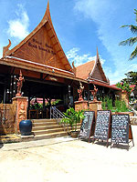 Beachside Restaurant : The White House Beach Resort & Spa, USD 50-100, Phuket