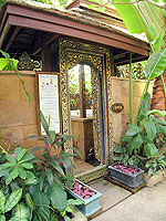 Spa Entrace : The White House Beach Resort & Spa, Choeng Mon Beach, Phuket