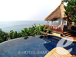 Swimming Pool : Thipwimarn Resort & Spa, Koh Tao, Phuket