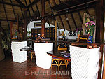 Reception : Thipwimarn Resort & Spa, Koh Tao, Phuket