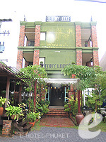 Exterior : Tony Lodge, under USD 50, Phuket