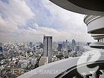 バンコク カップル&ハネムーンのホテル : タワー クラブ アット ルブア(Tower Club at lebua)のタワークラブシティービュースイートルームの設備 City View