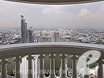 バンコク カップル&ハネムーンのホテル : タワー クラブ アット ルブア(Tower Club at lebua)のラグジュアリー スイート 2ベッドルームルームの設備 Balcony