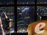 City View : Luxury Suite 2 Bed Room (สีลม สาธร) โรงแรมในกรุงเทพฯ, ประเทศไทย