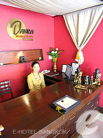 Spa Reception : Triple Two Silom, USD 50-100, Phuket