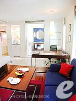 バンコク シーロム・サトーン周辺のホテル : トリプル トゥー シーロム(Triple Two Silom)のデラックス (ツイン/ダブル)ルームの設備 Living Area