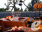 Restaurant  : Trisara, with Spa, Phuket