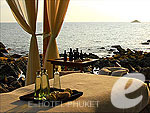 Spa  : Trisara, Ocean View Room, Phuket