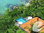 プーケット プールヴィラのホテル : トリサラ(Trisara)のオーシャン フロント プール ヴィラルームの設備 Villa