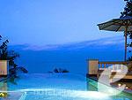 プーケット プールヴィラのホテル : トリサラ(Trisara)の2ベッドルーム オーシャン フロント プールヴィラルームの設備 Private Pool