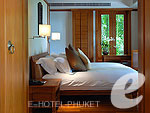プーケット プライベートビーチありのホテル : トリサラ(Trisara)の2ベッドルーム パーティアル オーシャン ビュー レジデンスルームの設備 Bedroom