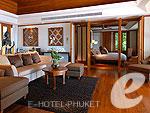 プーケット プールヴィラのホテル : トリサラ(Trisara)の2ベッドルーム パーティアル オーシャン ビュー レジデンスルームの設備 Living Room