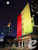 バンコク ロングステイのホテル : レッドプラネット アソーク ホテル バンコク 「Exterior」