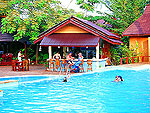 Swimming Pool : Twin Bay Resort & Spa, Beach Front, Phuket