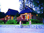 Bungalow : Twin Bay Resort & Spa, Beach Front, Phuket