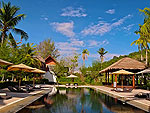 Swimming Pool : Twin Lotus - Koh Lanta, Fitness Room, Phuket