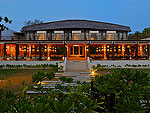 Restaurant : Twin Lotus - Koh Lanta, Fitness Room, Phuket
