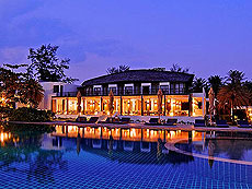 Twin Lotus - Koh Lanta, with Spa, Phuket