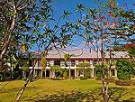 クラビ ランタ島のホテル : ツイン ロータス-コ ランタ(Twin Lotus - Koh Lanta)のデラックスルームの設備 Exterior