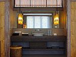 クラビ オーシャンビューのホテル : ツイン ロータス-コ ランタ(Twin Lotus - Koh Lanta)のガーデンヴィラルームの設備 Bath Room