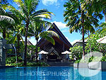 Swimming Pool / Twinpalms Phuket, หาดสุริน