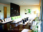 Palm Spa : Twinpalms Phuket, Free Wifi, Phuket