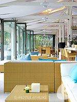 [Catch Club] : Twinpalms Phuket, Free Wifi, Phuket