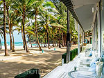 Catch Beach Club : Twinpalms Phuket, Couple & Honeymoon, Phuket