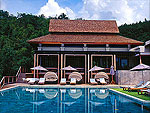 Swimming Pool / Veranda Chiangmai - The High Resort, 3000-6000บาท