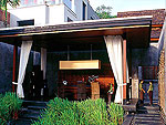 Spa : Veranda Chiangmai - The High Resort, Couple & Honeymoon, Phuket