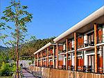 Building View : Valley Deluxe at Veranda Chiangmai - The High Resort, Couple & Honeymoon, Chiangmai