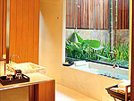 Bath Room : Plunge Pool Pavilion at Veranda Chiangmai - The High Resort, Couple & Honeymoon, Chiangmai