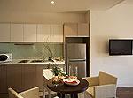 Room View : Luxury 1 Bedrooms Suite at Veranda Chiangmai - The High Resort, Couple & Honeymoon, Chiangmai