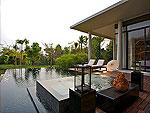 Private Pool : Presidential Pool Villa at Veranda Chiangmai - The High Resort, Couple & Honeymoon, Chiangmai