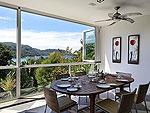 プーケット ファミリー&グループのホテル : ヴィラ アマンジ(Villa Amanzi)の3ベッドルームルームの設備 Dinning Area