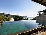 プーケット ファミリー&グループのホテル : ヴィラ アマンジ(Villa Amanzi)の3ベッドルームルームの設備 Private Pool
