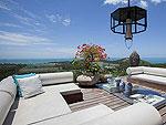 サムイ島 チョンモーンビーチのホテル : ヴィラ ベル(Villa Belle)の3ベッドルームルームの設備 Terrace
