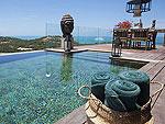 サムイ島 チョンモーンビーチのホテル : ヴィラ ベル(Villa Belle)の3ベッドルームルームの設備 Private Pool