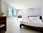 プーケット バンタオビーチのホテル : ヴィラ ビヨンド(Villa Beyond)の3ベッドルームルームの設備 Seven Room